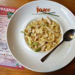 Автентична италианска кухня в Пловдив | Пицария Fresco