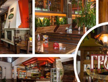 Ресторант в Студентски град | Грошъ и Грошъ 21