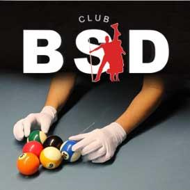 КЛУБ BSD (Оборище)