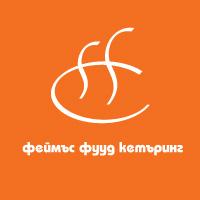 Famous Food Catering – кетъринг услуги и оборудване | София