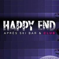 Нощен клуб в Банско | Хепи Енд