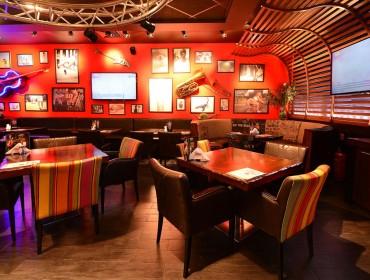 Happy Bar & Grill Център | Бургас