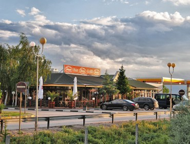 Happy Bar & Grill Шел Юг | Пловдив