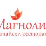 Китайски ресторант в София | Ресторант Магнолия