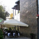 Гръцки ресторант в София | Ресторант Маслината