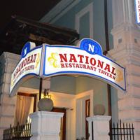 Заведение с българска кухня в Бургас | Ресторант Национал