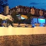 Ресторант-клуб Оникс   София
