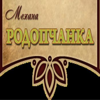 Mехана в София | Механа Родопчанка