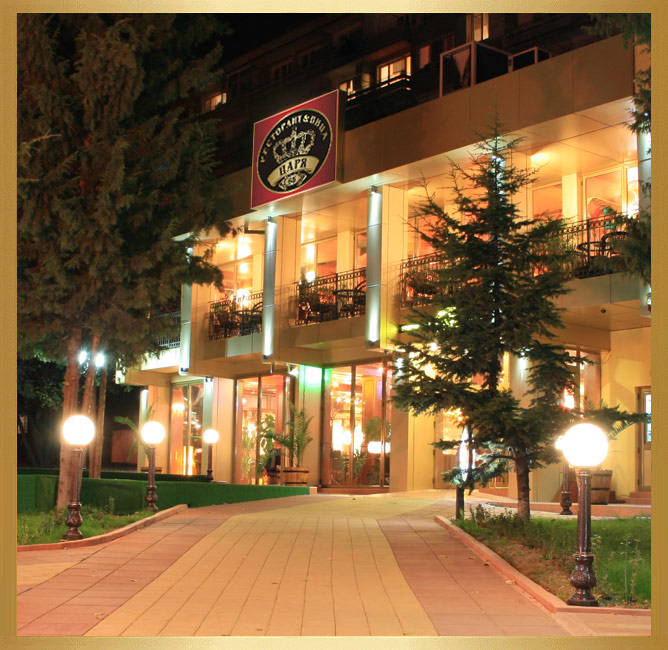 Перфектна кухня и страхотна обстановка в Стара Загора | Ресторант и Пицария Царя 65